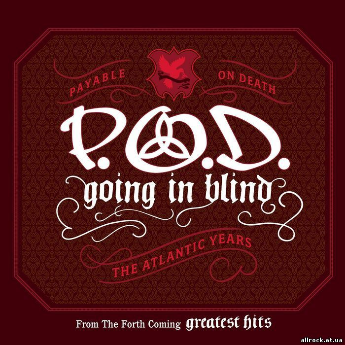 Download p o d boom live in ft myers fl 12 15 18. Mp3 | zorrick.